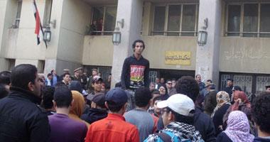 مظاهرات طلابية