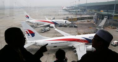عمليات البحث عن الطائرة الماليزية