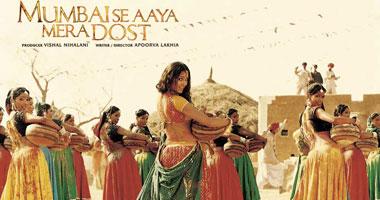 أفلام هندية بالمركز الثقافى الهندى