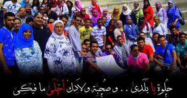 """دعوة من """"حلوة يا بلدى"""" لمعرفة معالم مصر 35201024125014"""