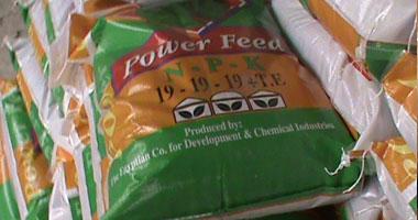"""""""الزراعة"""" تستمر بصرف الأسمدة الشتوية.. وبرامج توعوية لزيادة مساحات القمح"""