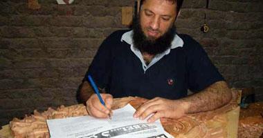 """""""تمرد"""": الدستور يسمح بعزل مرسى من خلال جمع 15 مليون توقيع"""