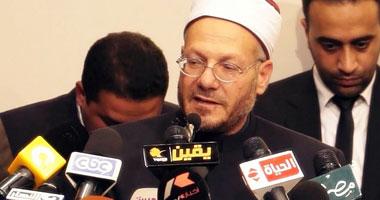 المفتى: منفذو العمليات الإرهابية يستحقون خزى الله فى الدنيا والآخرة