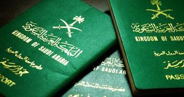 الداخلية السعودية تعلن تعديل نظامى وثائق السفر والأحوال المدنية لتعزيز حرية المرأة