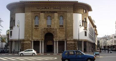 بنك  التجارى وفا  المغربى يخطط لتنمية أنشطته الإسلامية دون دعم خارجى