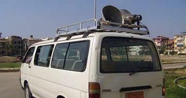 مصادرة 5 مكبرات صوت لباعة جائلين فى حملة بدمياط