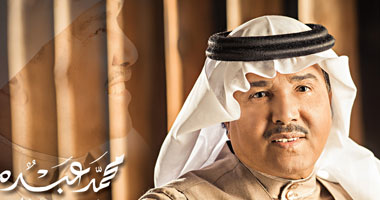 """فنان العرب محمد عبده لـ""""اليوم"""