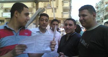 مواعيد امتحانات الترم الثانى 2014 محافظة الجيزة جميع المراحل الدراسية 36201012211045.jpg