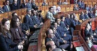"""المغرب يستنكر قرار البرلمان الأوروبي رفض استخدام """"هجرة القصر"""""""