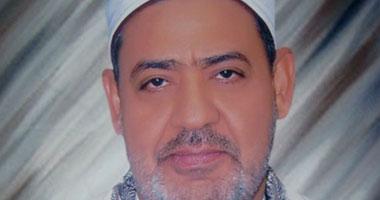 د . أحمد الطيب شيخ الأزهر