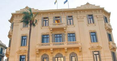 المعهد السويدى بالإسكندرية يستضيف معرضا فنيا لظاهرة تغير المناخ