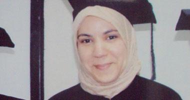 الباحثة الطبيبة داليا محمد عبد الحفيظ