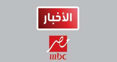 قلق فى 13 نادى بالدورى بعد إيقاف البرامج الرياضية على Mbc مصر 2