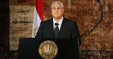 الرئيس عدلي منصور