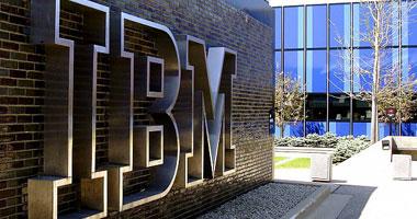 IBM تحصل على 9100 براءة اختراع خلال 2018