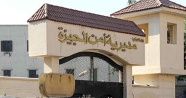 محتجزو قسم الهرم للنيابة: الضباط ضربوا المتهم