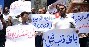 """اشتباكات بالأيدى بين المارة وصحفيى """"الحرية والعدالة"""" أمام النقابة"""