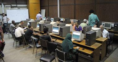 ننشر مواعيد قبول أوراق طلاب ثانوية الأزهر للالتحاق بالجامعات الحكومية