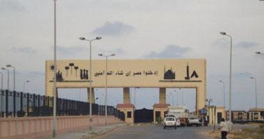 سفر وعودة 1141 مصريا وليبيا و 185 شاحنة عبر منفذ السلوم خلال24 ساعة