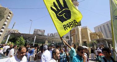 شاهد بالصور مظاهرات الاخوان بمدينة 39201313133647.jpg