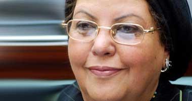 عائشة عبد الهادى وزيرة القوى العاملة