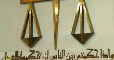 أولى جلسات محاكمة متهمة بسب ضابط شرطة فى التجمع الخامس اليوم