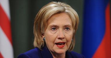 وزيرة الخارجية الأمريكية هيلارى كلينتون