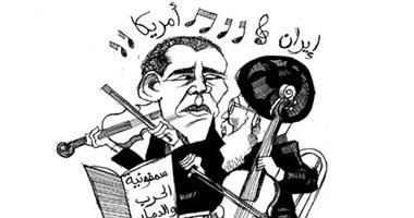 الدور الخفى لإيران وأمريكا فى اندلاع الحروب بكاريكاتير اليوم السابع