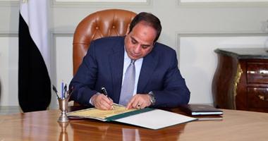 الجريدة الرسمية تنشر قرار السيسي بإصدار اللائحة الداخلية لمجلس النواب