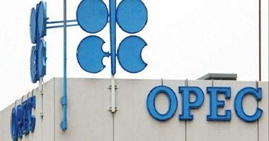 مصادر: أوبك تميل لتمديد خفض إنتاج النفط بشرط مشاركة الدول غير الأعضاء