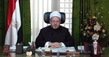 بالفيديو.. دار الإفتاء:غدا أول أيام عيد الفطر المبارك