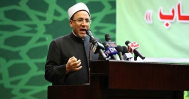 """أمين """"البحوث الإسلامية"""": المجمع يختار أوسط الآراء الفقهية ولا يفرضها على الناس"""