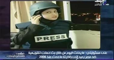 أحمد موسى يعرض صورتين لمراسلى