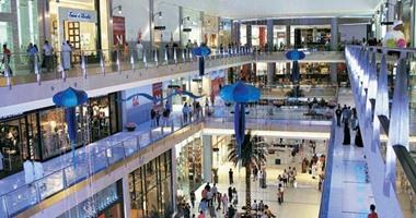 """""""الإسكان"""": بيع 25 محل تجارى وصيدلية فى مدينة السادات"""