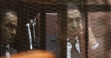 الحكم بالسجن سنوات مبارك ونجليه
