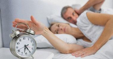 الاستيقاظ من النوم