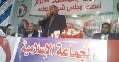 الجماعة الإسلامية: مبادرة وقف العنف عام 1997 قدمت حلولا جذرية للتطرف