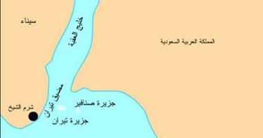 """خبير بحرى يعرض خرائط تضع """"تيران وصنافير"""" داخل المياه الإقليمية السعودية"""