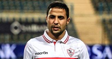 محمد إبراهيم يغادر المران الأخير للزمالك مصابا قبل مواجهة بيراميدز