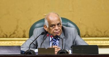 """ننشر التقرير النهائى لزيارة وفد مصر للبرلمان الأوروبى قبل عرضه على""""النواب"""""""
