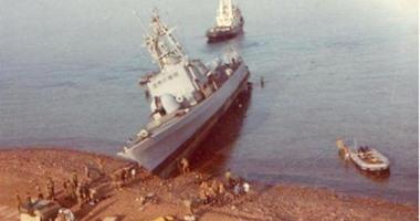 بالصور..هاآرتس: السعودية أنقذت قارب صواريخ إسرائيلى جنح لحدود المملكة 1981