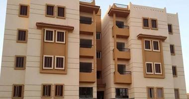 مشروعات وزارة الإسكان - صورة أرشيفية