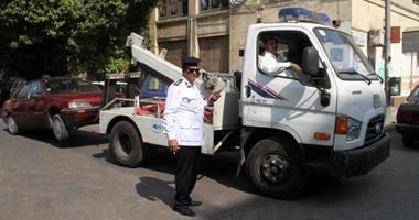 تحرير 559 محضرا خلال حملة تفتيشية بالمنيا