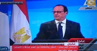 هولاند: مستعدون لوضع تكنولوجيا بلادنا تحت تصرف شركائنا فى مصر  42016181050425342a40d77c-7dcc-4031-912a-89eeb2cba1ad