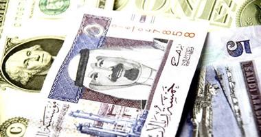 أسعار العملات فى السعودية اليوم الثلاثاء 13-8-2019