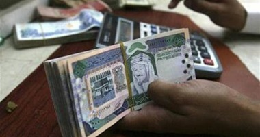 """أسعار العملات أمام الريال السعودى اليوم الخميس 4-8-201.. و""""الكويتى"""" يرتفع لـ12.46"""