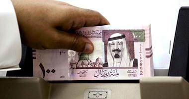 سعر الريال السعودى اليوم الاثنين 16-3-2020 أمام الجنيه المصرى