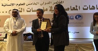منتدي الفكر العربى بالأردن يستضيف محافظ جنوب سيناء