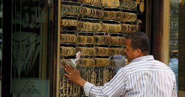 كيف نفهم هبوط أسعار الذهب فى مصر 8 جنيهات؟..وتراجع سعر الأوقية 15 دولارا