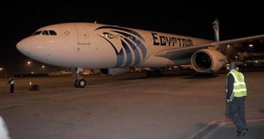 """بلاغ بوجود قنبلة على متن رحلة """"مصر للطيران"""" المتجهة إلى بانكوك"""